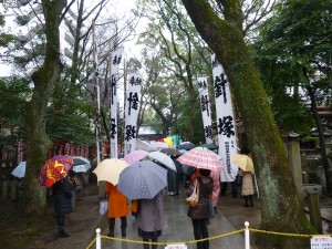 針供養祭(若宮八幡社にて)