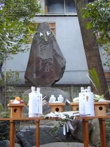 若宮八幡社の針塚