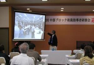 第22回中部ブロック和裁指導者研修会にて 海外縫製についての講演