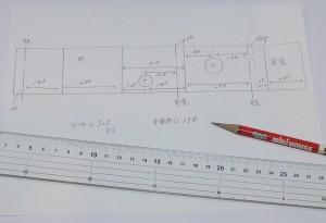 羽織から名古屋帯 (設計図)