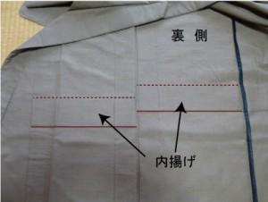 男物縫い代02